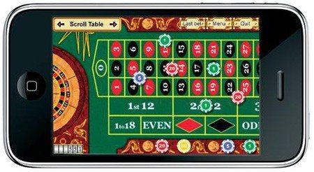 Gambling App Store
